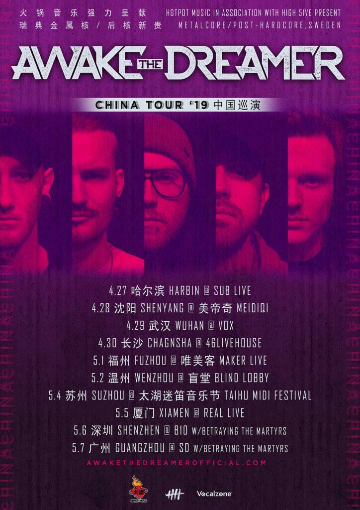 Awake The Dreamer China Tour 2019